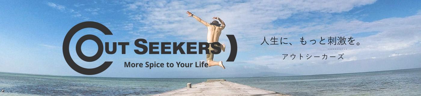 アウトシーカーズ タグライン「人生に、もっと刺激を。」 - 海へジャンプ