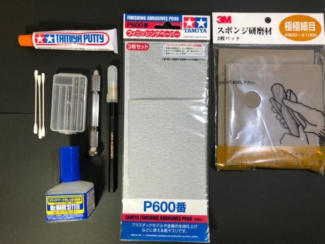 モンキー 製作道具(あると便利)