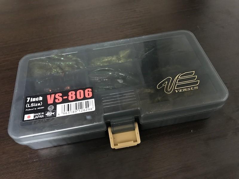 VERSUSから販売されているVS-806