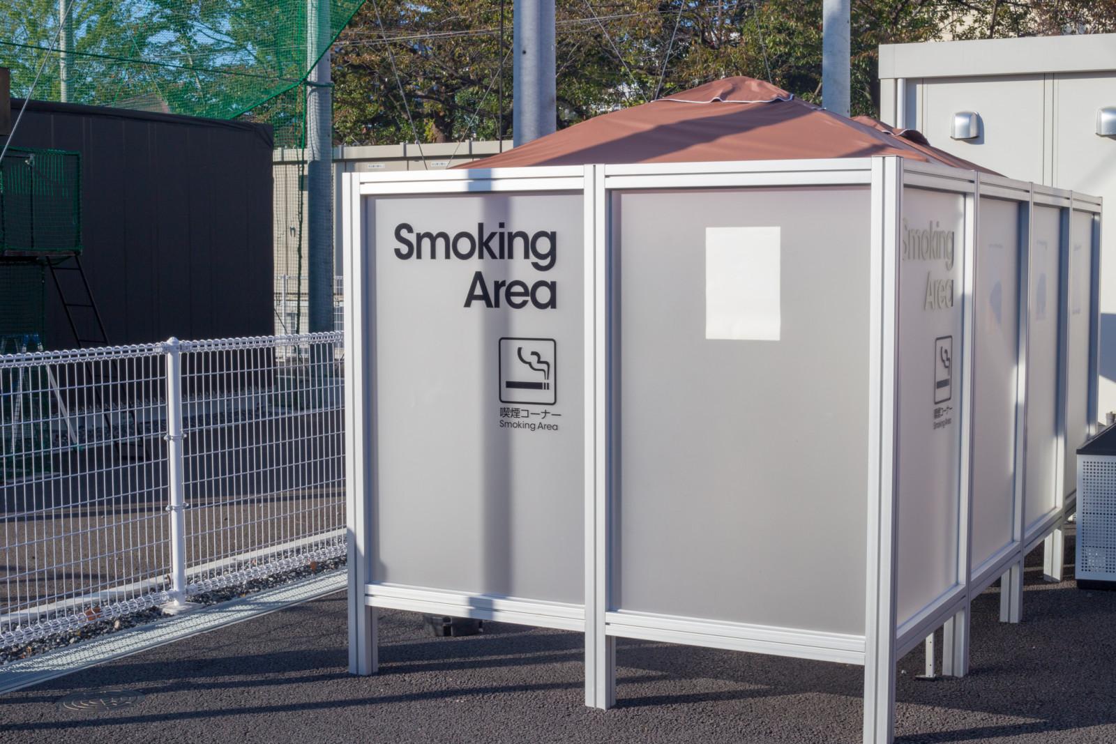 喫煙所の写真