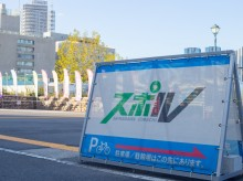 1人3,500円の都内バーベキュー場・スポル大井町でデキる幹事に!