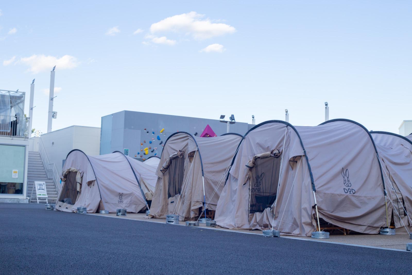 デイキャンプゾーンの写真