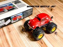 再販されなかったワイルドミニ四駆「モンスタービートルJr」をプラモデルで強引に再現