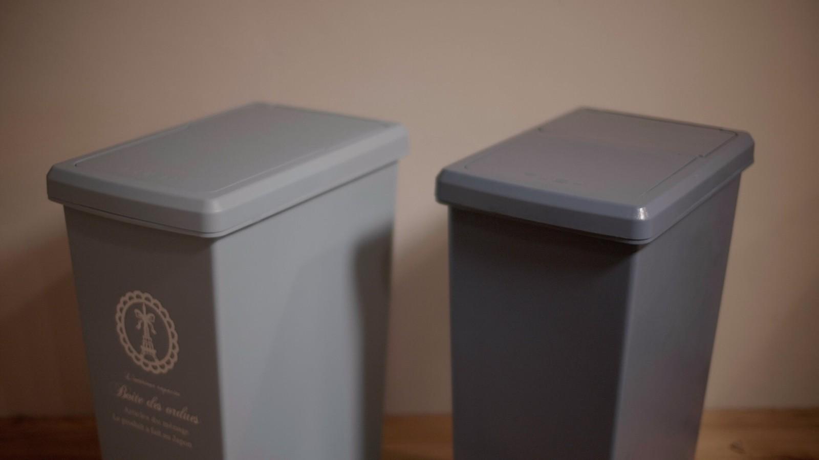 ゴミ箱をSF映画風にDIY