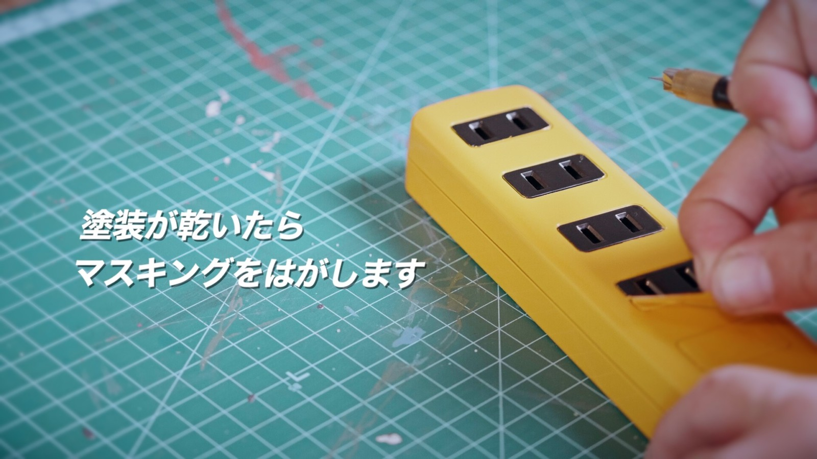電源タップをインダストリアルにリメイク
