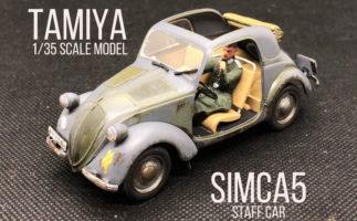 タミヤ1/35MM軍用車両「シムカ5」がプラモ初心者におすすめな3つの理由