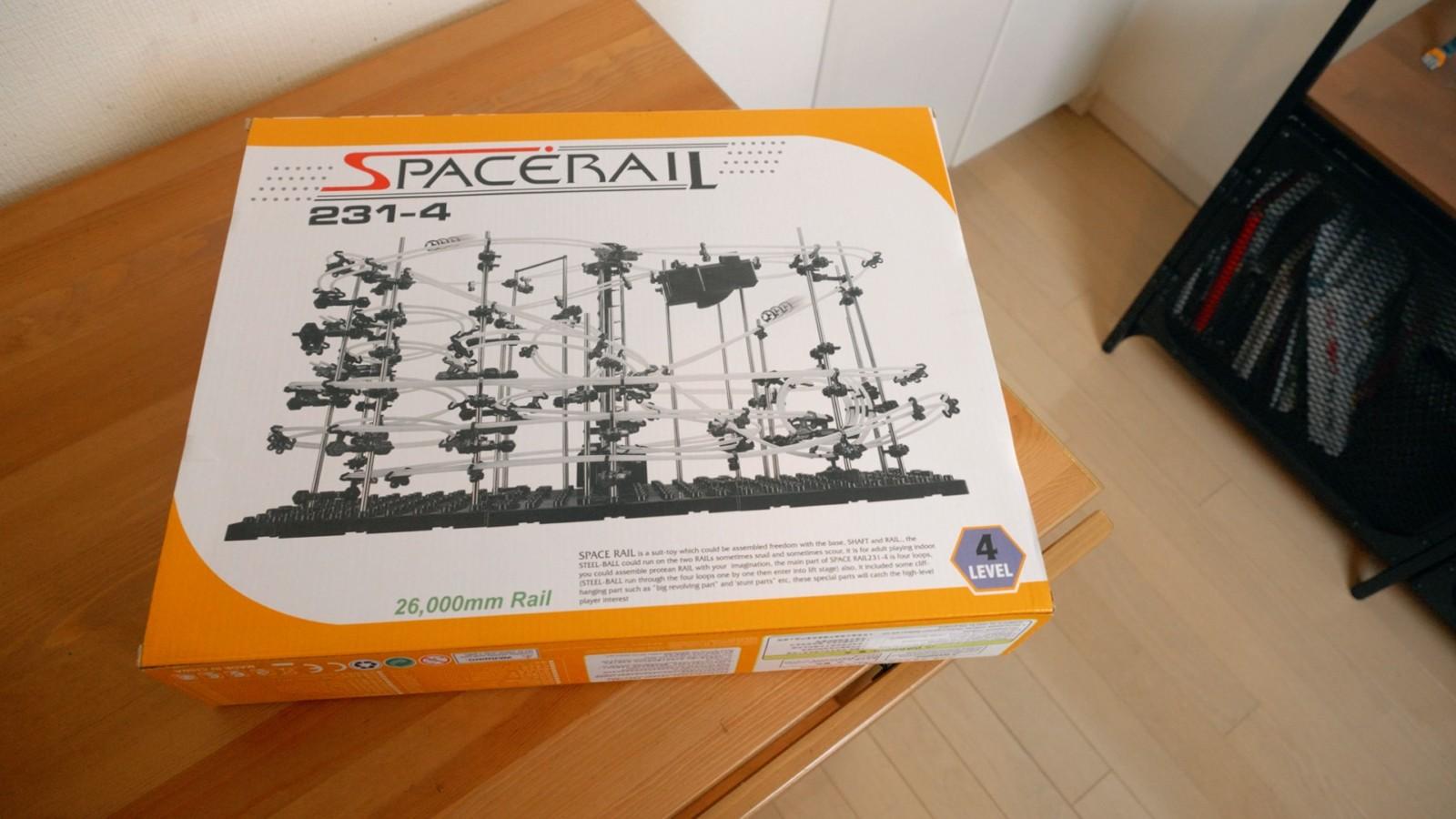 スペースレールレベル4