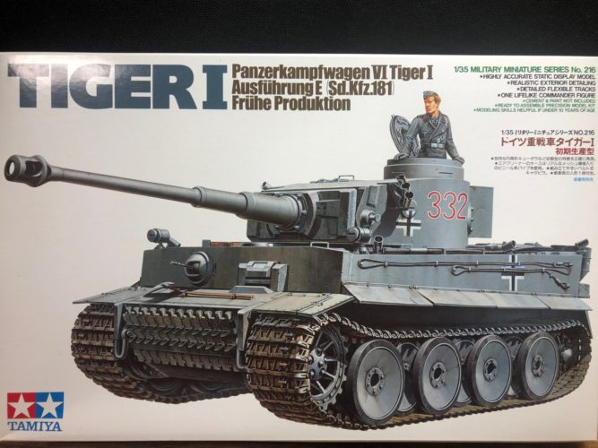 TIGER Ⅰボックスアート