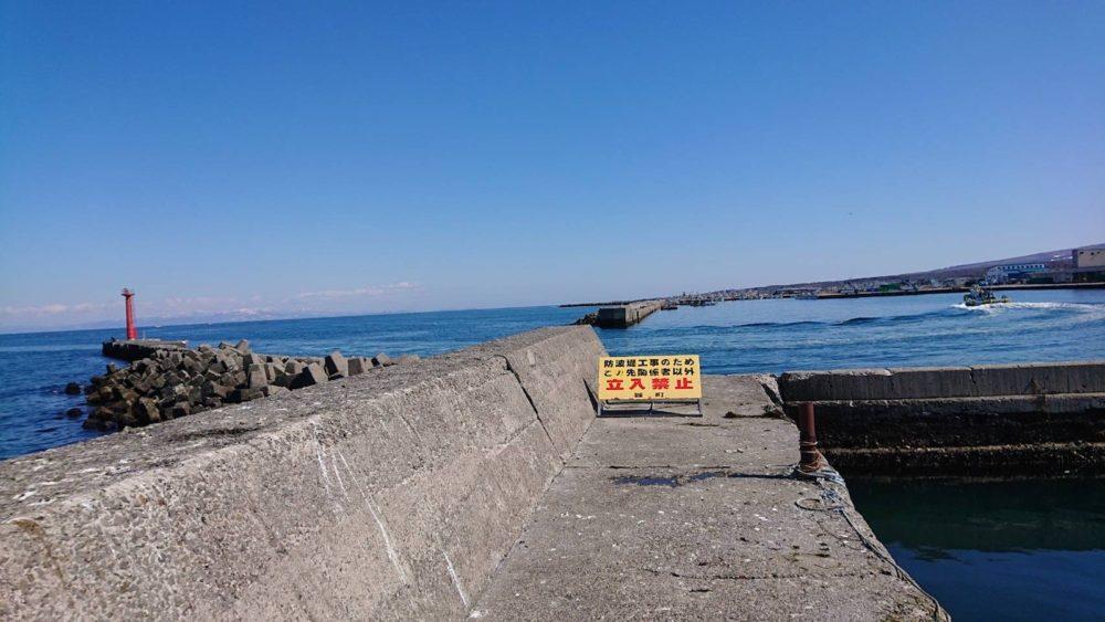 森漁港の立ち入り禁止スポット