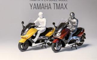 素組みでも十分!「タミヤ1/24ヤマハTMAX」をエアーブラシのキャンデイ塗装に挑戦!